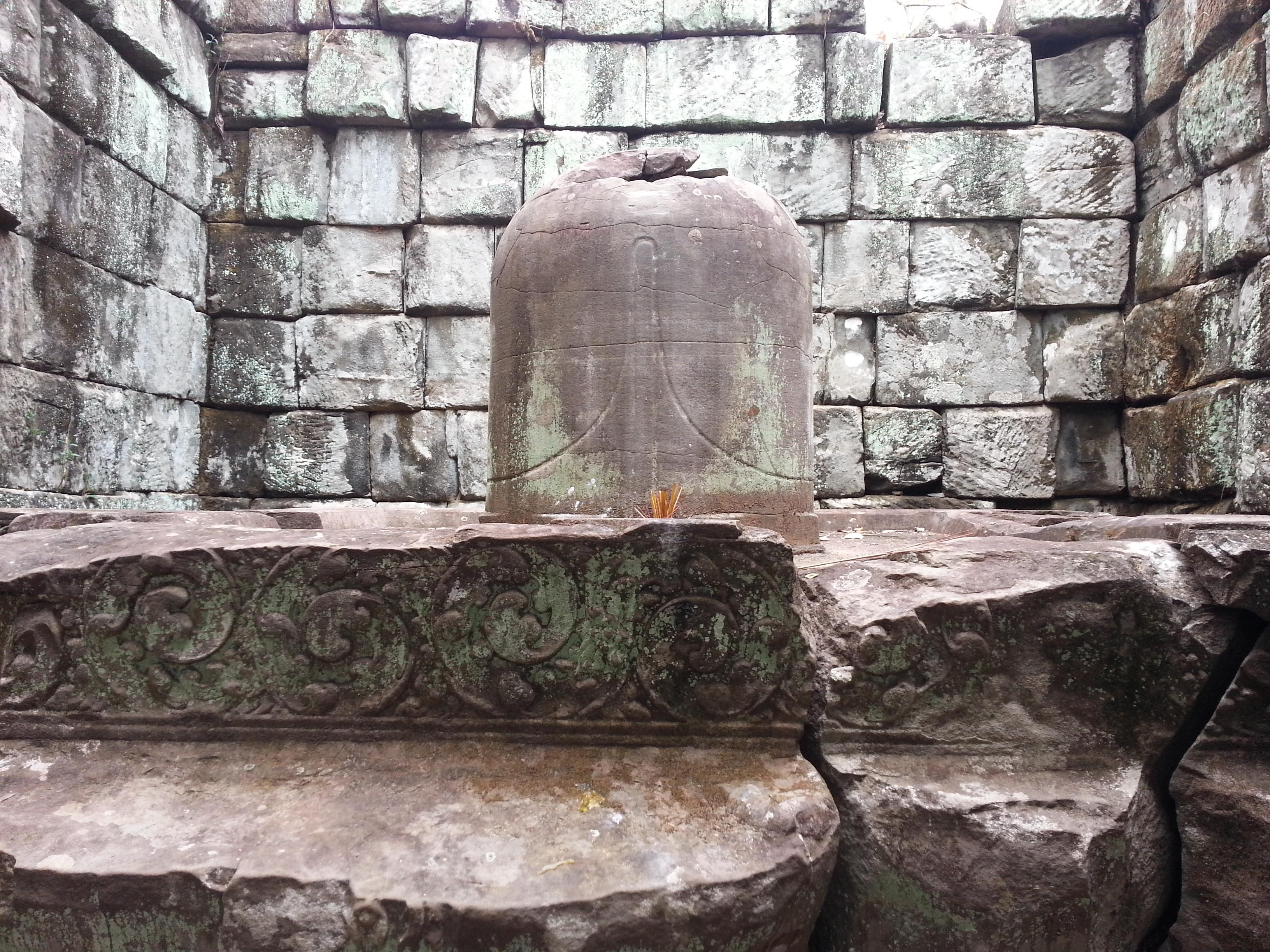 Huge Linga Temple
