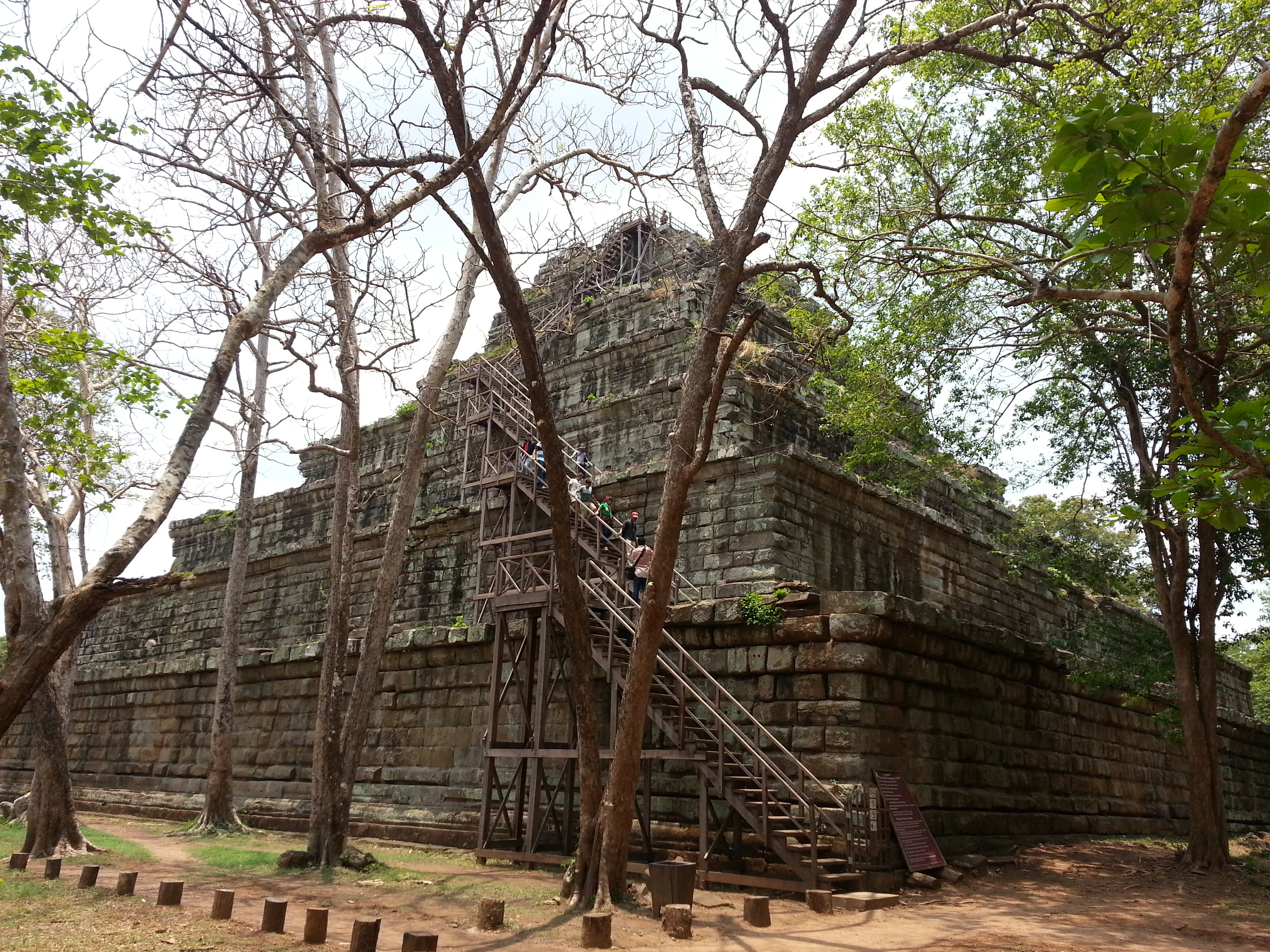 Pyramid Temple, Koh Keh Group