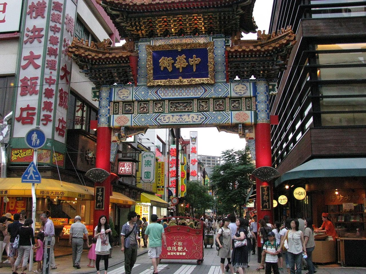 China Town, the biggest in Japan with the best Chinese cuisine around Tokyo