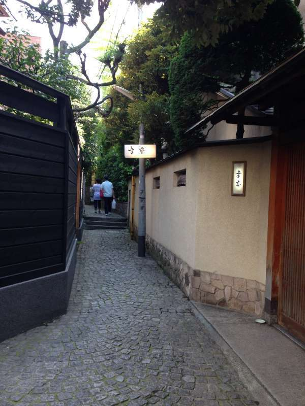 A stone pavement back alley in Kagurazaka