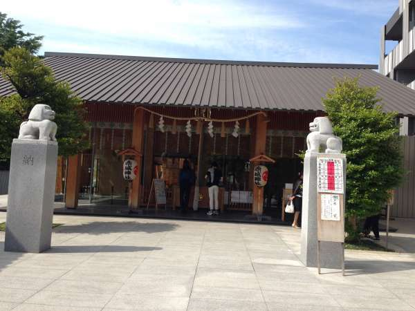 Modern  Akagi Shrine