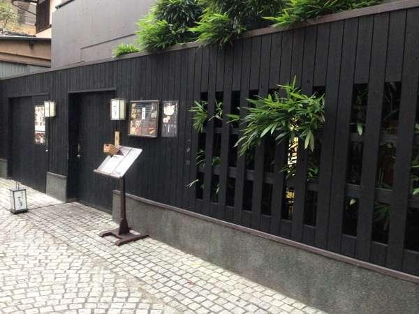 Izakaya surrounded by black walls