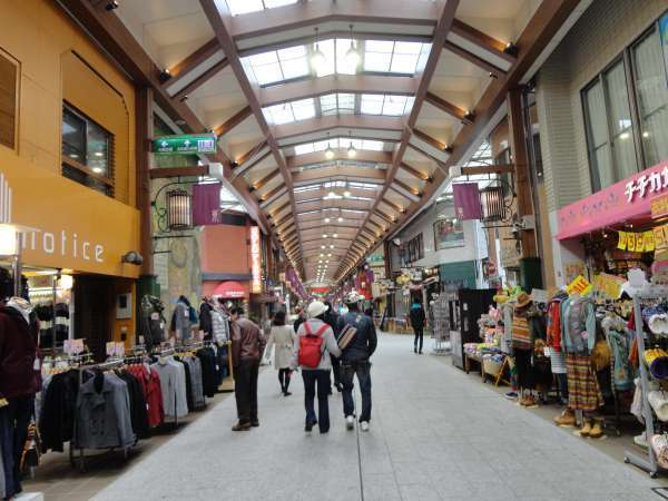 Old shopping street