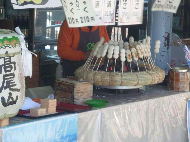 A dumpling shop.