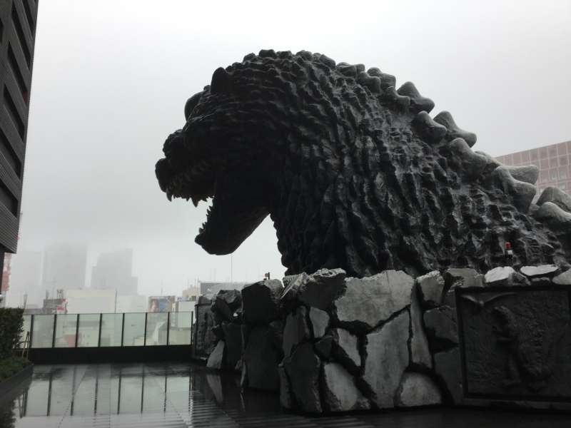 S4. Shinjuku Kabukicho (Godzilla Head on the observatory deck)