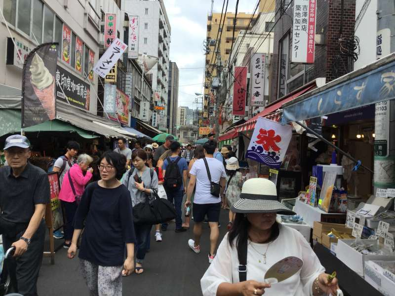 S1. Tsukiji Outer Market
