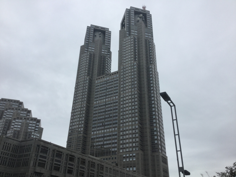 O3. Tokyo Metropolitan Government Observatory (Its building)