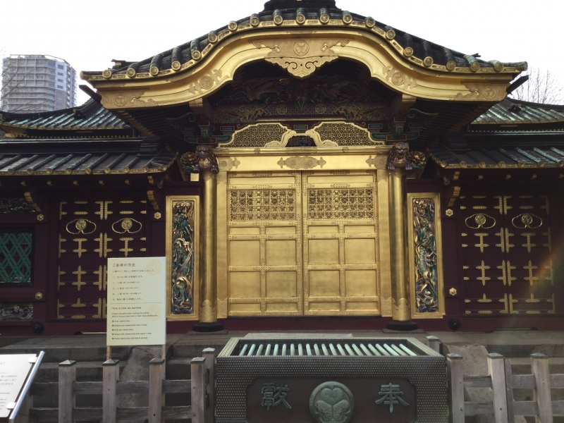 T6. Ueno Tosho-Gu Shrine (Worship Hall for Ieyasu Tokugawa)