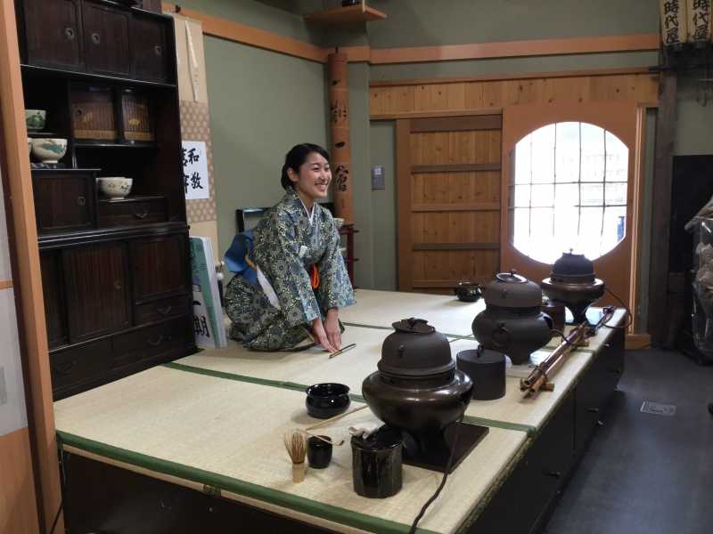 E2. Tea Ceremony (Reservation required.)