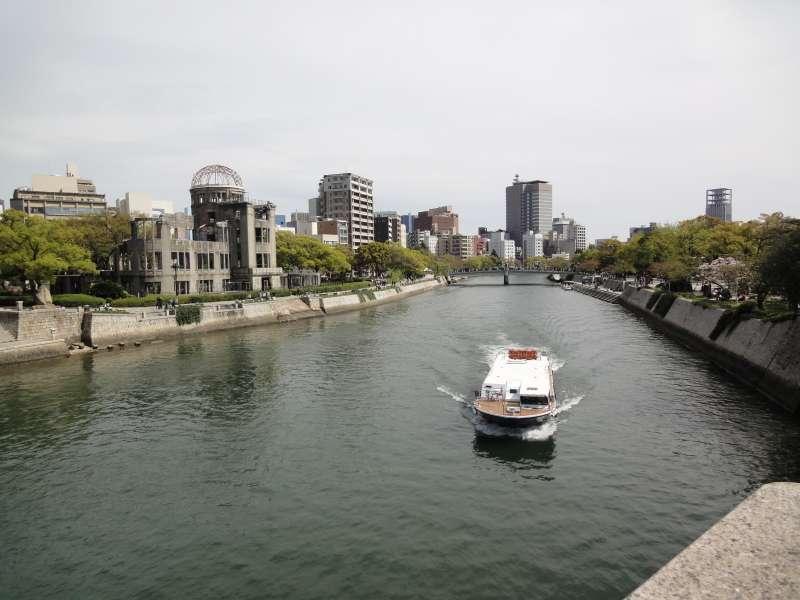 Hiroshima...the town of rivers.