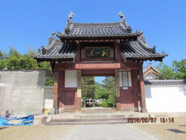 SO-MON at MANPUKU-JI Temple