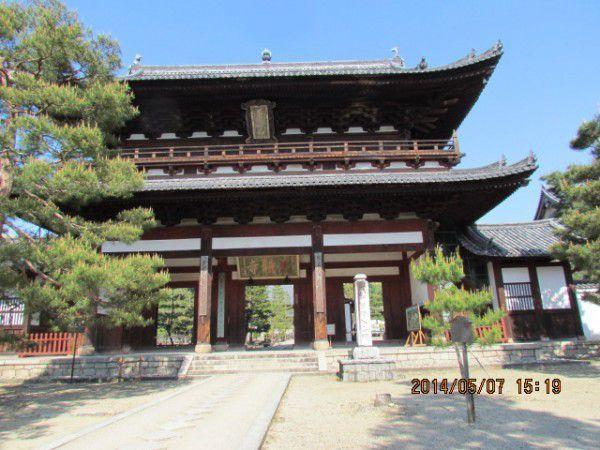 SAN-MON at MANPUKU-JI Temple
