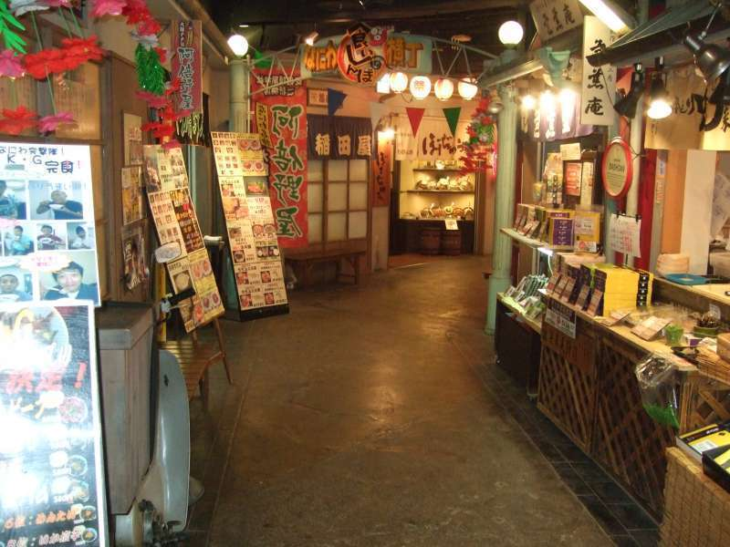 大阪港天保山碼頭Market Place裡面設有