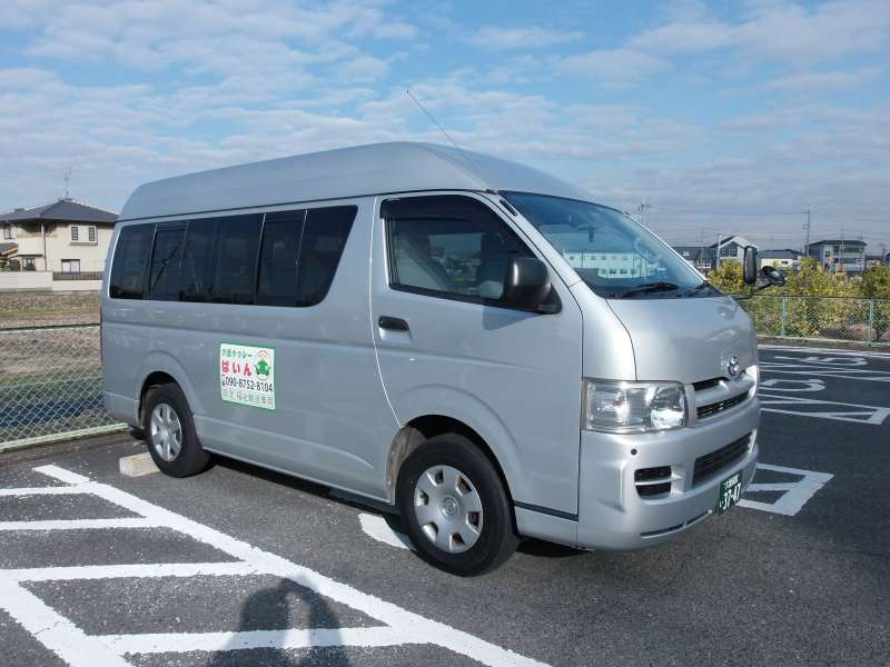 Ride from Kansai International Airport to your hotel in Kyoto for wheelchairs