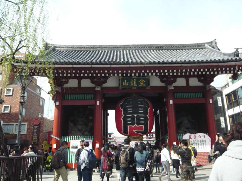Kaminarimon Gate.  Landmark of Asakusa District. Asakusa tour starts and ends here.