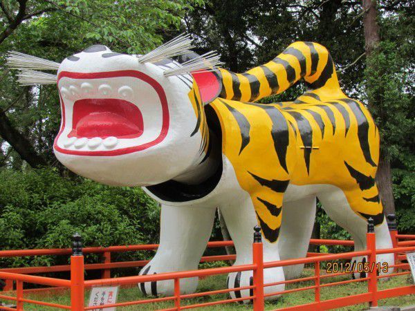 a Large papier-mache tiger is waiting for you