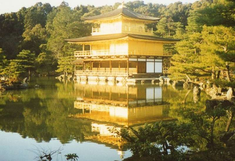 Kinkakuji golden pavilion viewed from the observation place across the pond.