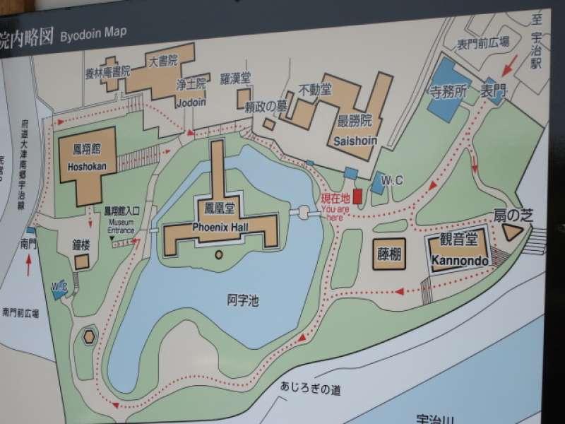 地图(平等院凤凰堂)