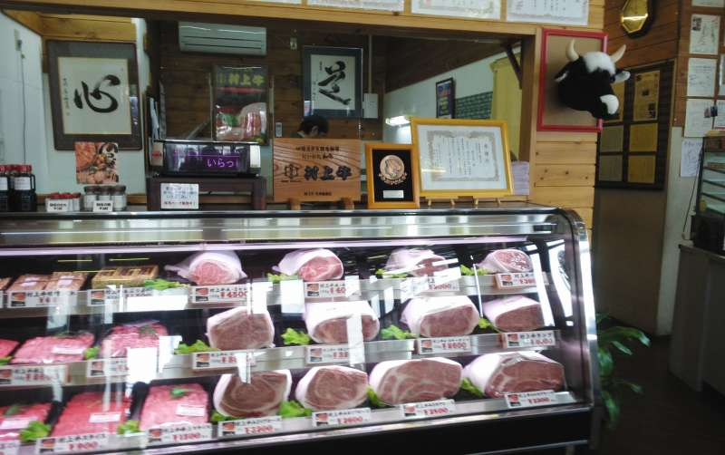 Inside of Yamashin, shop and restaurant of Murakami beef.
