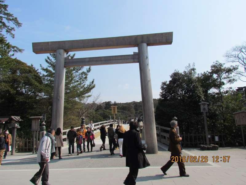 Ujibashi torii