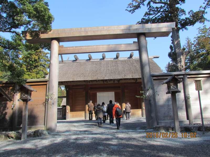 In front of Shogu in Geku
