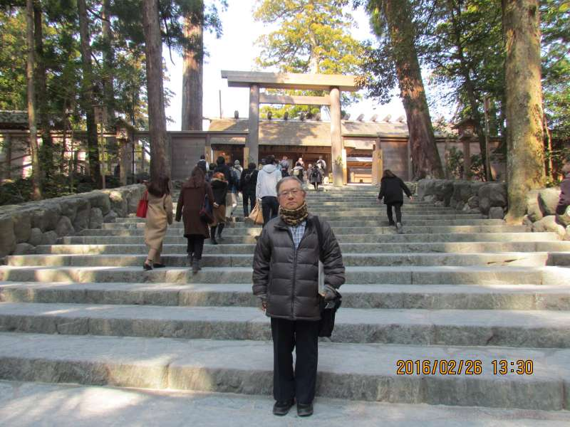 In front of Shogu in Naigu