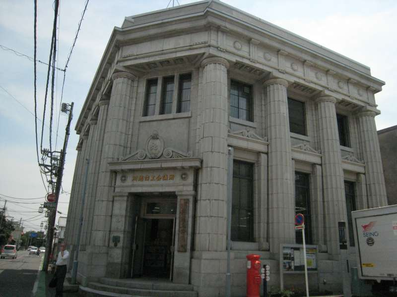 Kawagoe Chamber of Commerce and Industry  (Taisho-Roman-Street)