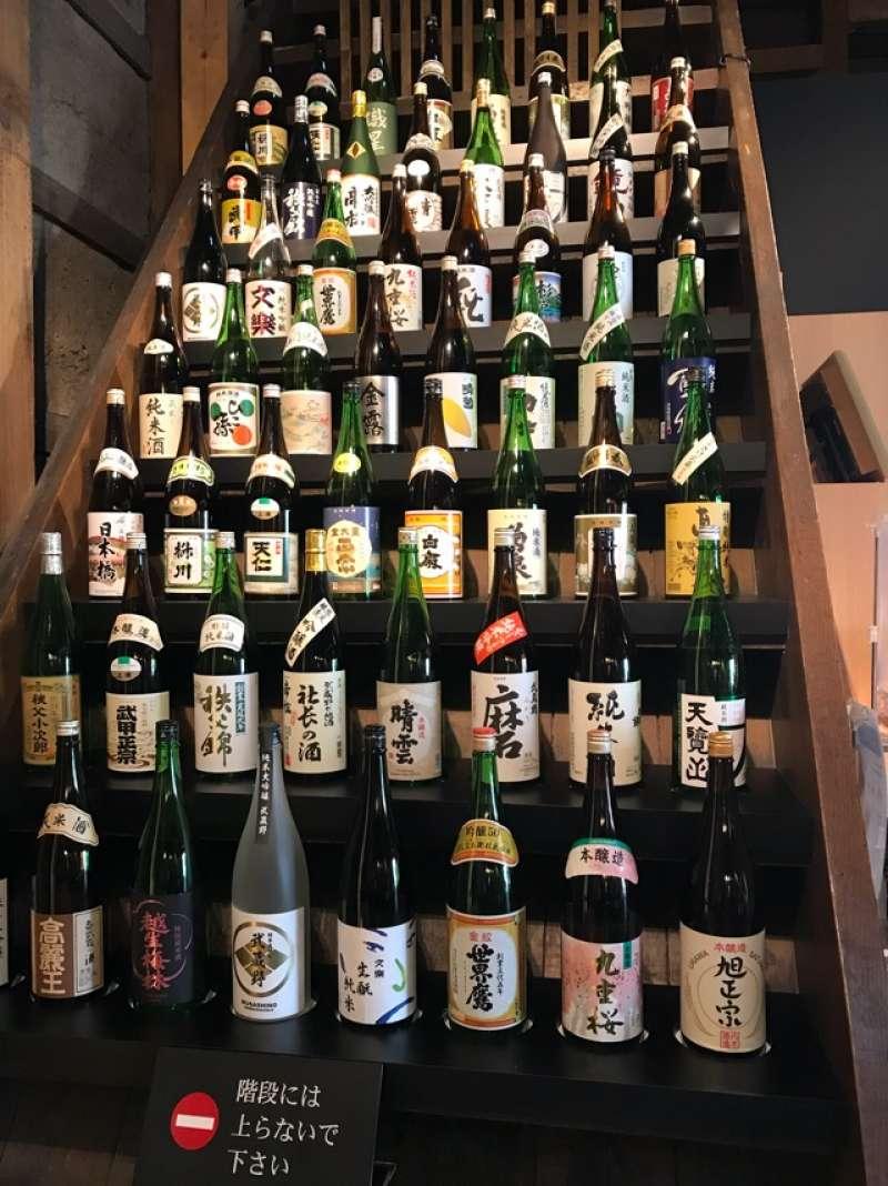 Sake Tasting ! You can try many sake brewed in Saitama Prefecture.