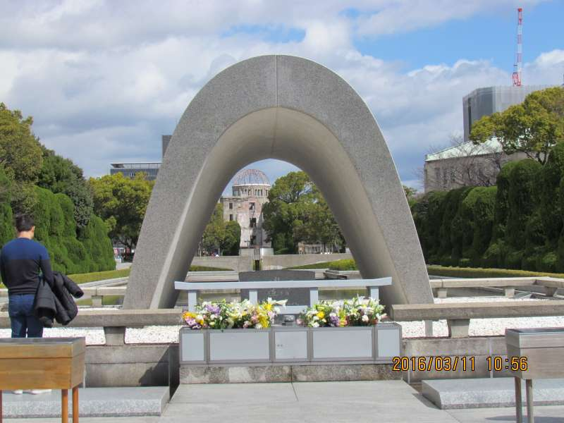 Cenotaph for the Atomic Victims