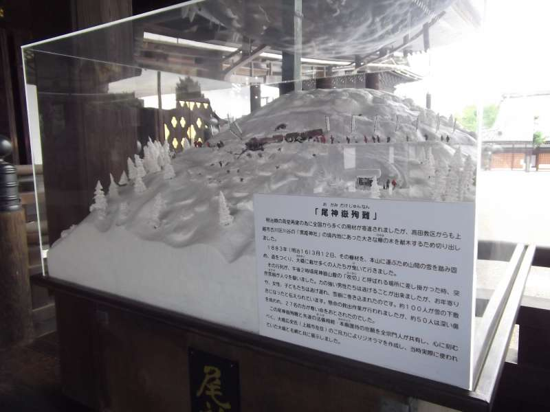 Diorama reproducing the scene of an avalanche that took place in the winter of 1882. The accident occurred while they were carrying pieces of timber for the construction of Higashi-Honganji temple