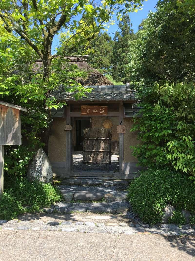 entrance to Rakushisya poetry cottage