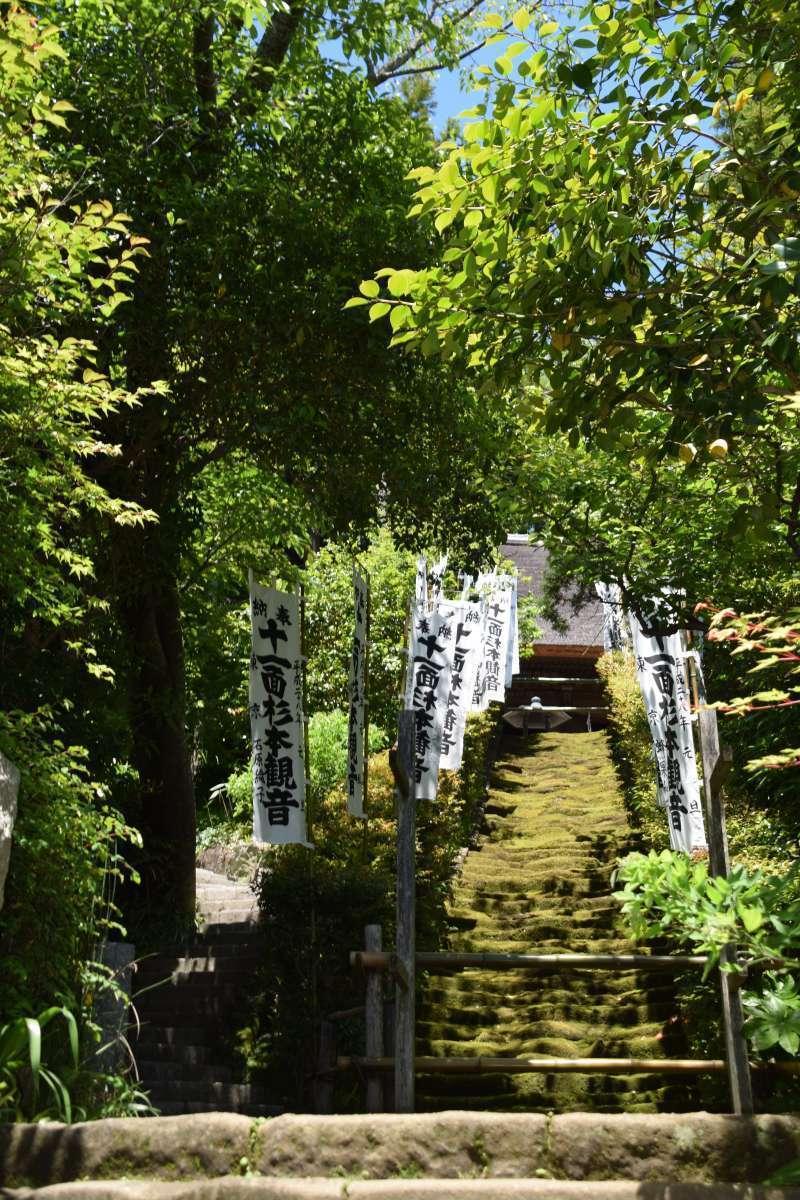 Sugimoto-dera temple