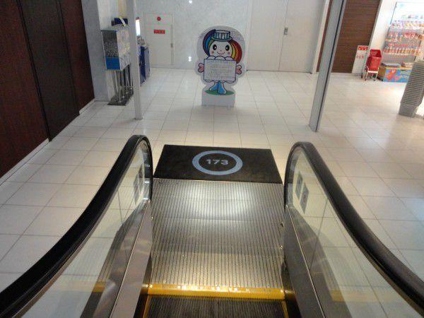 The escalator inside the Umeda Sky Building