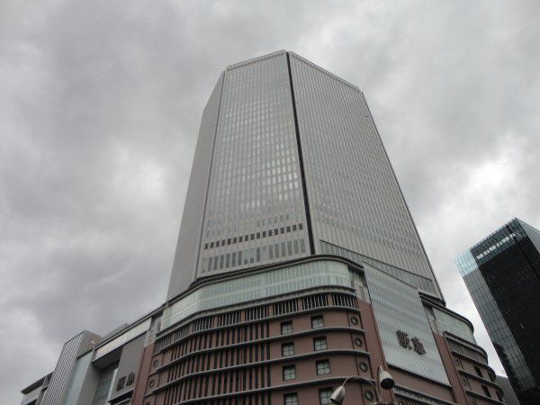 Hankyu Building Office Tower