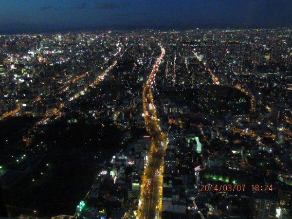 The night scene of Osaka viewed from the observatory deck at the 60th (top) floor of ABENO HARUKAS