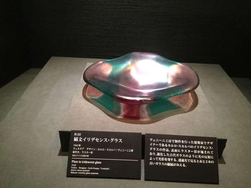 Option#D. Hakone Glass Museum (Venetian Glass, not available now)