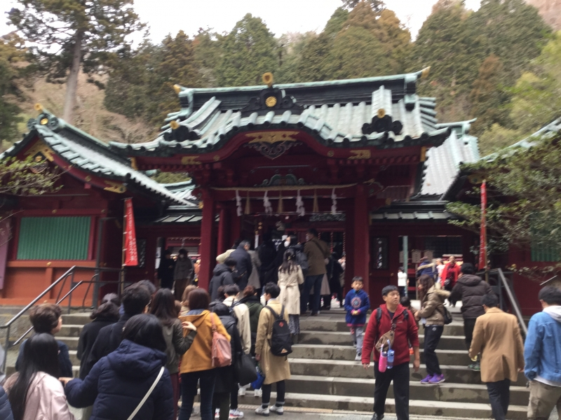 Hakone Shrine (Main Shrine)