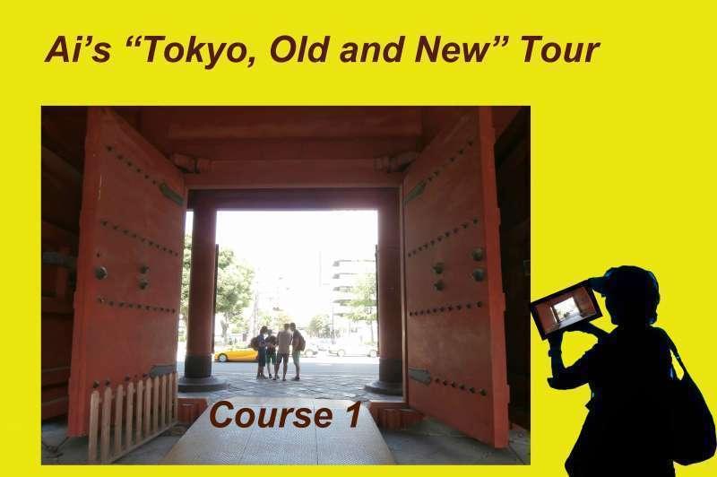 Ai's 'Tokyo, Old & New Tour'