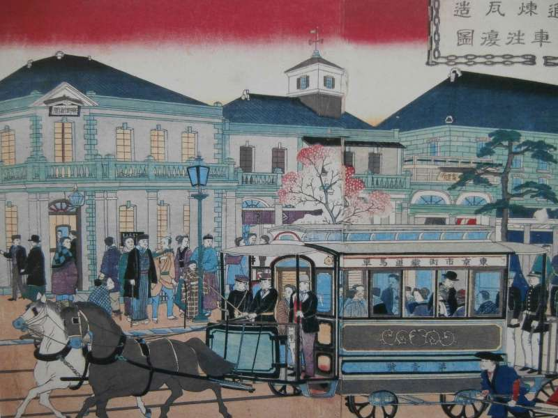 Old Ginza