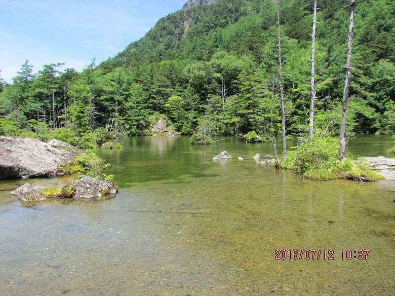 Myojinike Pond