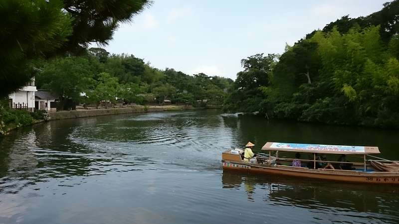 There is water moat in front of Samurai Residence.