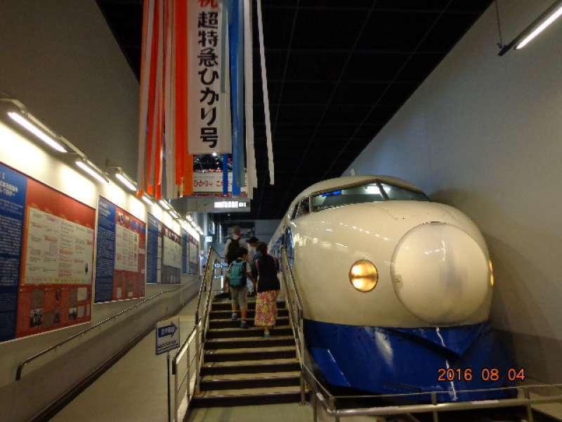The Railway Museum (former Shinkansen train)