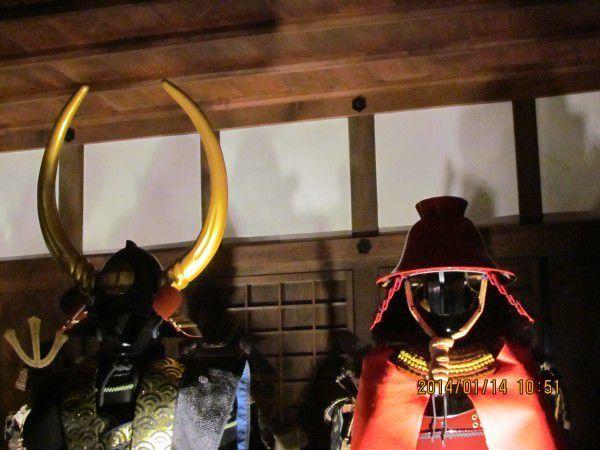 samurai war helmets