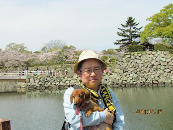 I'm In front of the moat of the Castle.