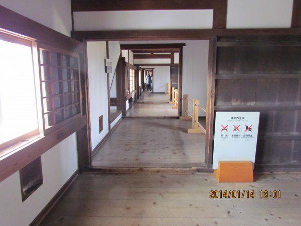 Inside the Hyakken-corridor
