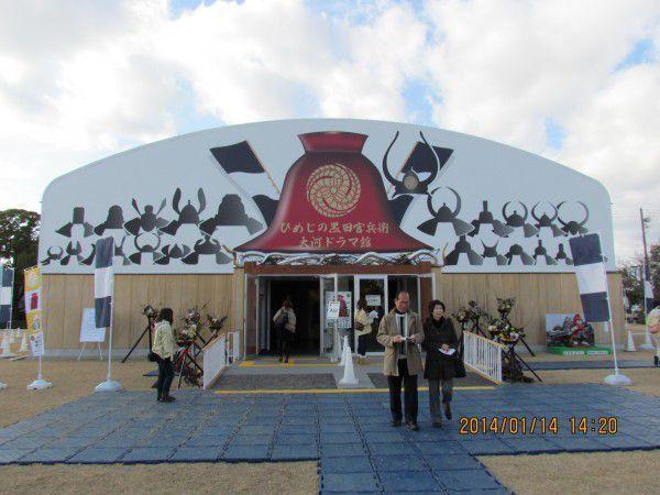It is the drama Pavilion of Kuroda Kanbee close to Himeji Castle.