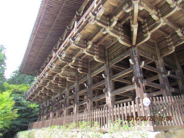 Tall pillars of Maniden