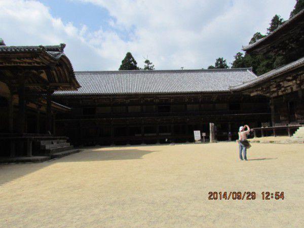 Jikido or the set of Last Samurai