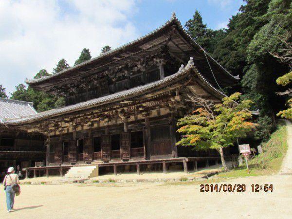 Daikodo or A Big Lecture Hall