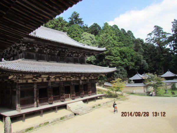 Daikodo seen from Jikido